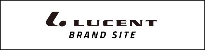 ルーセント ブランドサイト